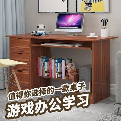 热销电脑桌台式家用卧室桌子简约现代学生小书桌简易经济型写字学