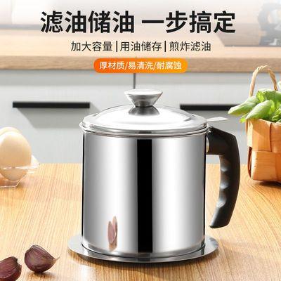 304不锈钢油壶大容量装油瓶厨房用品储油罐家用过滤油倒油罐神器