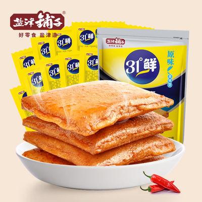 盐津铺子鱼豆腐散称16/32/48包 麻辣零食小包装豆腐干豆干