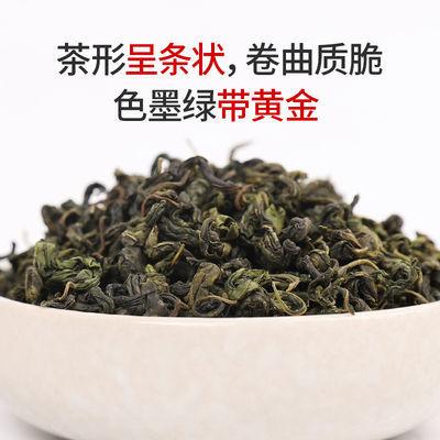 丁香茶长白山正宗养胃茶螺杆菌调理肠胃女士正品特级野生去除口臭