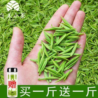 雨前特级高山绿茶原厂正宗浙江2020新茶浓香耐泡茶叶袋装250g