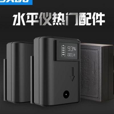 亚固高精度绿光水平仪大容量锂电池红外线激光平水仪配件通用型
