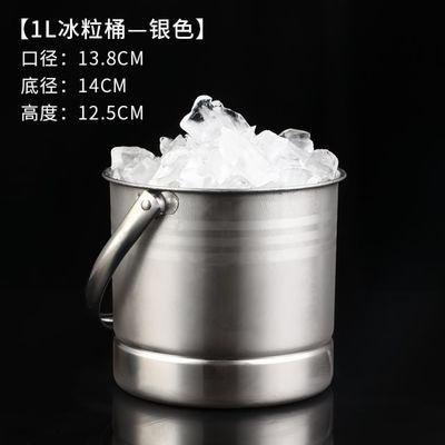 冰桶酒吧创意酒吧用品香槟桶啤酒桶商用家用小号冰块桶不锈钢冰桶