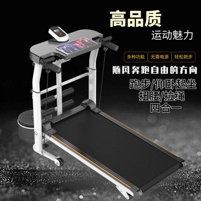 家用迷你款中小型跑步机室内运动减肥健身器材机械折叠平板走步机