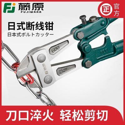 藤原断线钳钢筋剪钢丝绳大力钳子剪锁破坏钳手动可调节五金工具