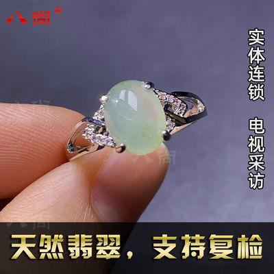 正品天然缅甸翡翠玉戒指女款 纯银镶嵌镀铂金白金玫瑰金简约时尚