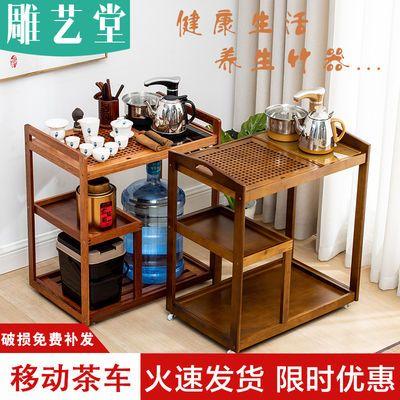 移动茶台茶车家用茶水柜子一体实木小茶桌茶盘功夫茶具套装全自动