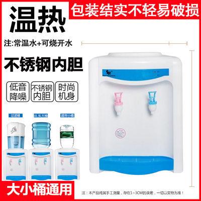 饮水机台式小型家用小型迷你可爱宿舍自动智能茶吧机制冷制热特价