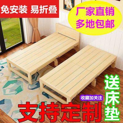 加宽床拼接床折叠实木儿童拼床单人床定做带护栏床边小床拼接大床