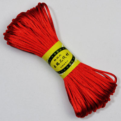 中国结线材编制绳5号线diy红绳本命年手链编制线手工各种挂件绳子