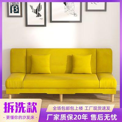 热销懒人简易折叠沙发床两用多功能三人位简约小户型客厅租房布艺