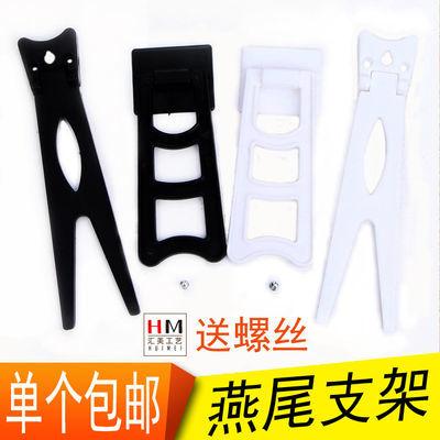 照片背板摆台支架桌面相框黑白燕尾支架影楼相架制作水晶版画托架