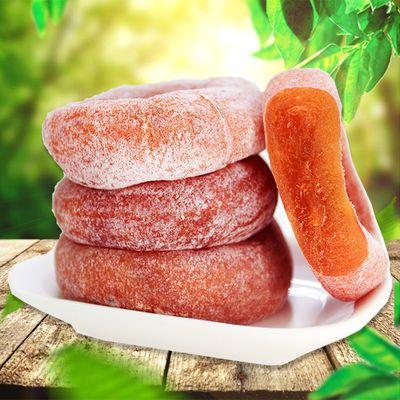 柿饼500g/袋 200g试吃 2袋3袋4袋 柿饼礼盒降霜柿子饼送礼佳品