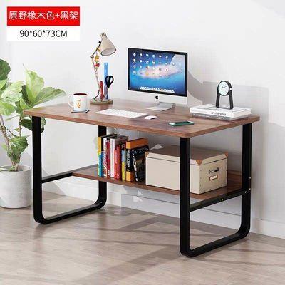 热销电脑台式桌家用电脑桌现代办公桌学习桌子简约书桌经济型简易