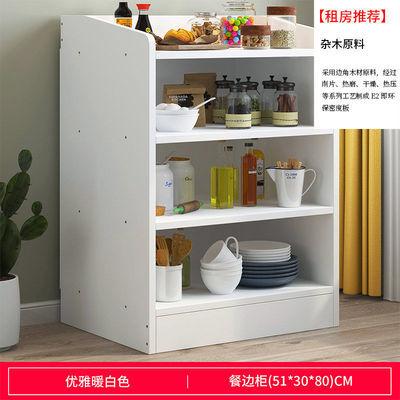 热销餐边柜厨房橱柜家用简易小碗柜组装置物柜储物柜多功能菜柜大