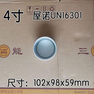 爆款三能戚风蛋糕模具阳极活底蛋糕模活动底烘焙模具SN5022 SN504