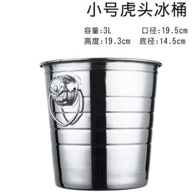 不锈钢冰桶 KTV酒吧香槟加厚啤酒桶商用创意红酒洋酒冰粒提桶家用