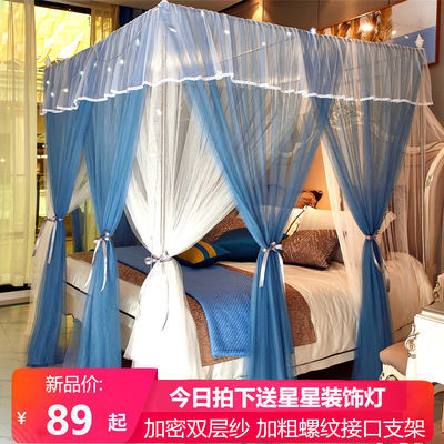 三开门加密双层公主风蚊帐家用落地支架宫廷1.2米卧室1.8m双人床
