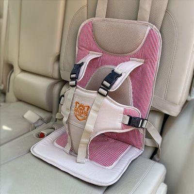 【车载】车载婴儿童汽车安全座椅垫坐垫小孩便携式宝宝带固定器简