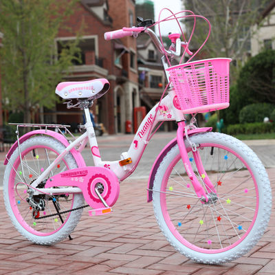 飞鸽儿童自行车女小孩单车脚踏车中大童折叠小学生20寸女孩山地车