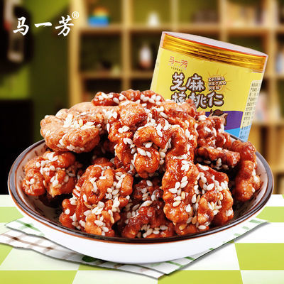 【全部净重】马一芳 芝麻琥珀核桃仁半斤/ 1斤/ 3斤可选 香甜酥脆