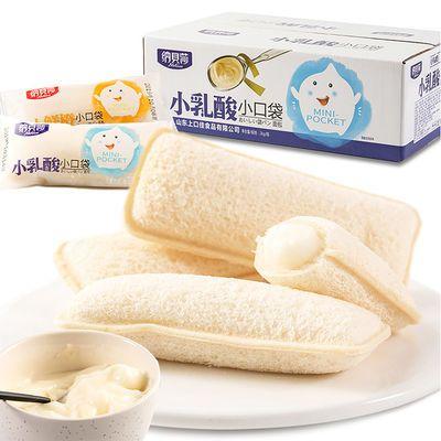 乳酸菌小口袋面包紫米夹心早代餐零食品糕点心吐司果酱批发一整箱