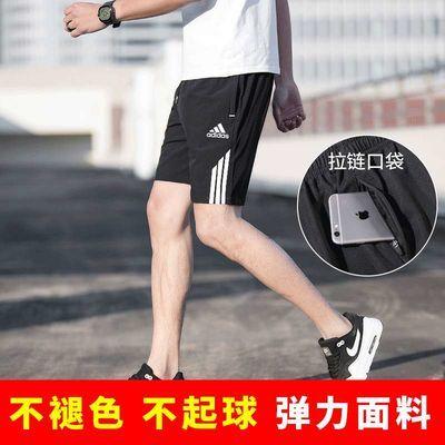 运动短裤男夏季健身跑步五分裤宽松大码沙滩裤休闲中裤速干大裤衩