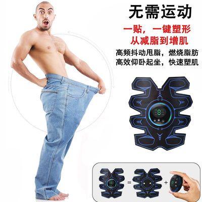 懒人腹肌贴健身仪健腹器男家用健身器材练腹肌甩脂肌女瘦身减肚子