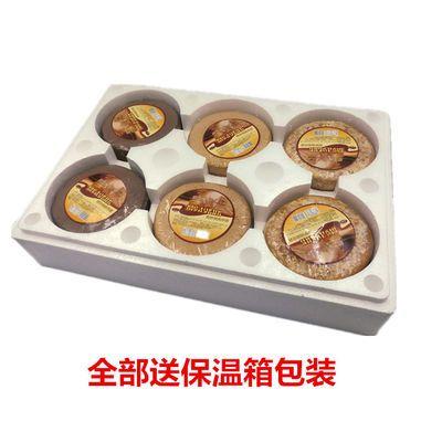 【一箱6个装】正宗俄罗斯风味提拉米苏蜂蜜蛋糕奶油千层零食面包