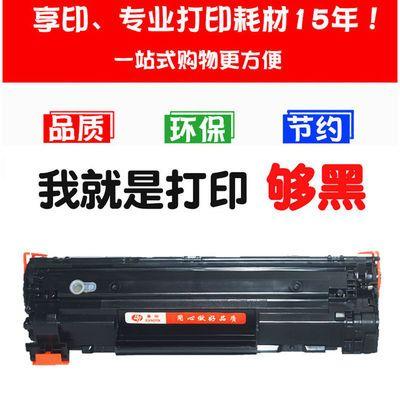 佳能CRG328硒鼓 MF4712  m4410 4450 4770 4890 6230DN打印机硒鼓