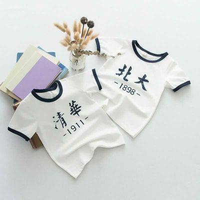 儿童短袖T恤男童装女童半袖衫中大童夏装宝宝打底衫上衣小孩纯棉