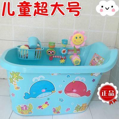 超大号儿童洗澡桶婴儿浴盆洗澡盆加厚塑料泡澡桶 宝宝游泳桶可坐
