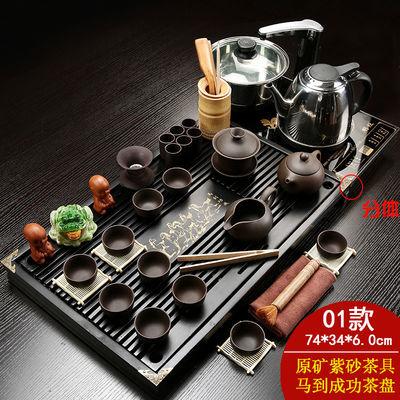 整套功夫茶具套装家用一体实木陶瓷茶盘四合一电热磁炉茶海茶台道