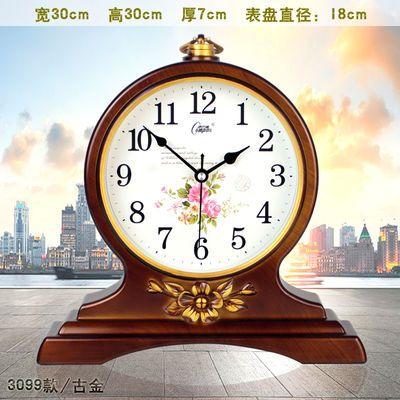 康巴丝欧式复古座钟客厅钟表创意床头时钟卧室静音台钟石英钟挂钟