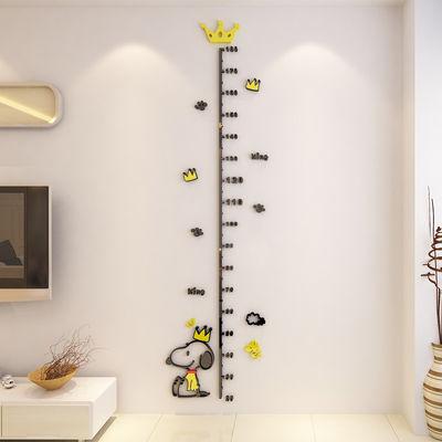 量身高墙贴画3d立体亚克力儿童房间装饰品身高测量器客厅自粘贴纸