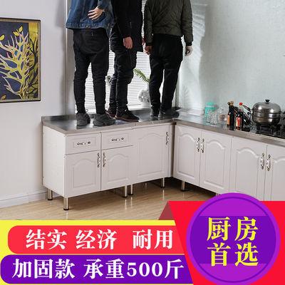 热销简易橱柜家用厨房组装灶台柜洗菜水槽柜不锈钢储物柜子定制经