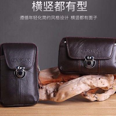 【真牛皮】男士手机包多功能腰包防水防盗穿皮带大容量休闲牛皮包