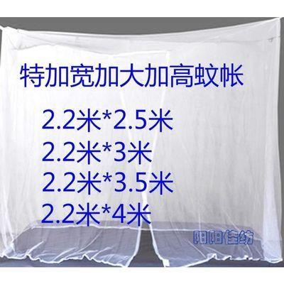 特价包邮特加大加高加宽蚊帐炕蚊帐拼床庭院乘凉蚊帐高2.1米