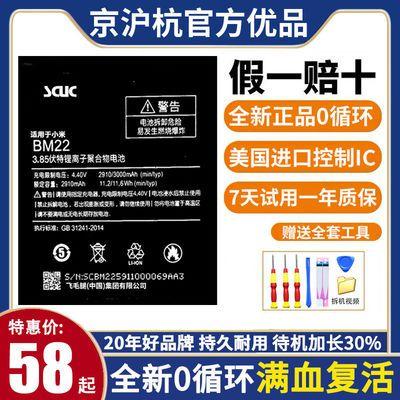 适用9小米8电池6正品5sPlus大容量mix2s/3红米note4x原厂SE飞毛腿