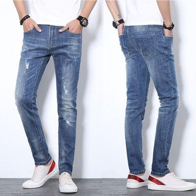 破洞夏季浅蓝色牛仔裤男士修身弹力小脚青年休闲潮流韩版男装薄款
