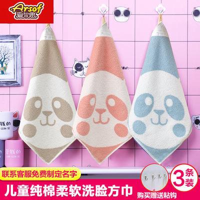 【免费印名字】幼儿园纯棉小毛巾儿童专用大方巾不掉毛洗脸巾全棉