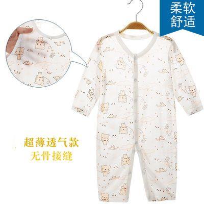 婴儿连体衣夏季长袖薄款竹纤维透气空调新生儿睡衣三个月宝宝衣服
