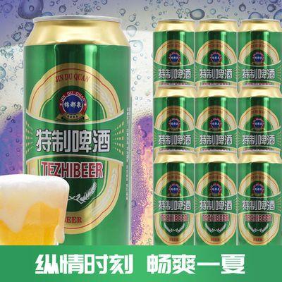 【啤酒批发新日期】特制纯生小麦王500ml精酿啤酒整箱批发特惠装