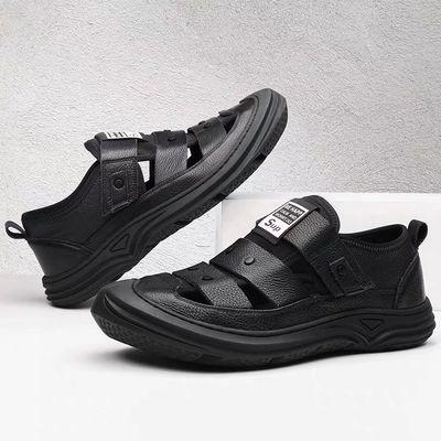 【不是牛皮包退】OSCO正品真皮皮凉鞋夏季洞洞鞋套脚包头沙滩鞋男