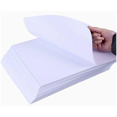 a4打印纸复印纸a4纸白纸70g克80g克草稿纸批发a4复印纸500张包邮