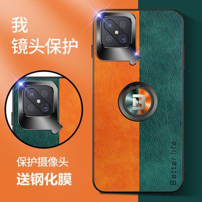 OPPOa92s手机壳a52超薄防摔软壳pdam10 pdkm00全包保护套皮纹男女