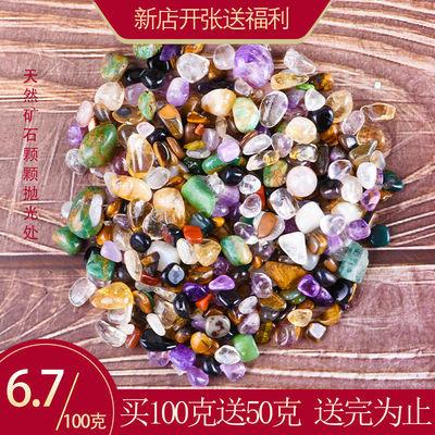 天然水晶原石雨花石鹅卵石七彩宝石多肉铺面石鱼缸造景石头装饰