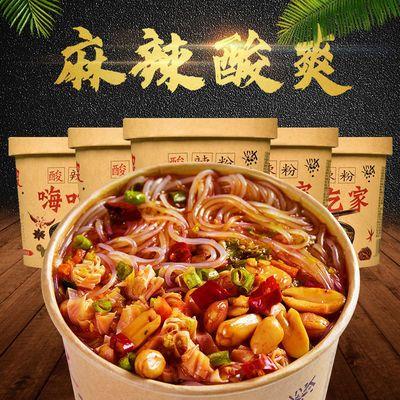 【整箱桶装】正宗嗨吃家酸辣粉速食海吃粉丝夜宵泡面方便面米线