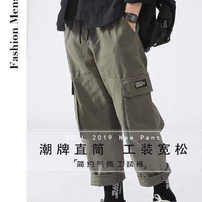 cargo工装裤男潮牌余文乐宽松休闲裤春季裤子ins坠感阔腿直筒长裤