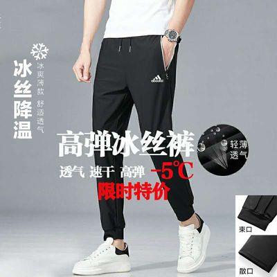 阿迪冰丝运动裤男士大码高弹速干休闲冰丝裤薄款三叶草三条杠裤子